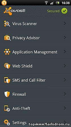 Avast (android)