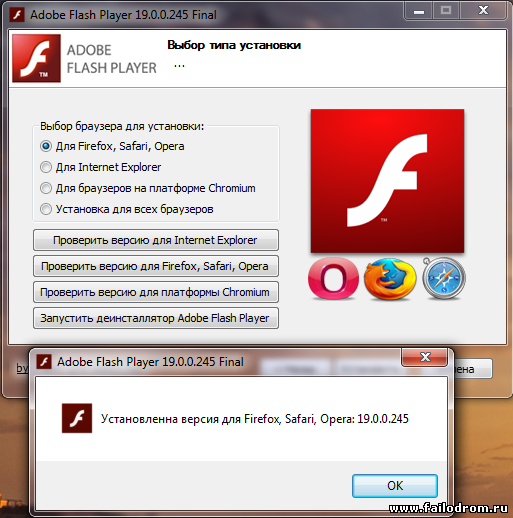 Adobe Flash Player 19
