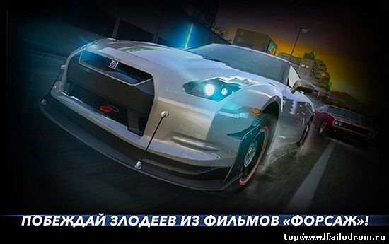 Fast & Furious: Legacy (android)