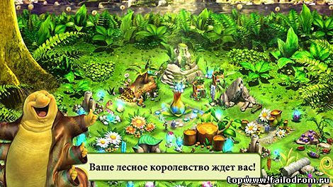 Epic Official Game (android)