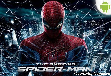 <b>Amazing Spider Man (android)</b> скачать бесплатно